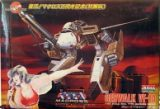 Gerwalk VF-1A with figure