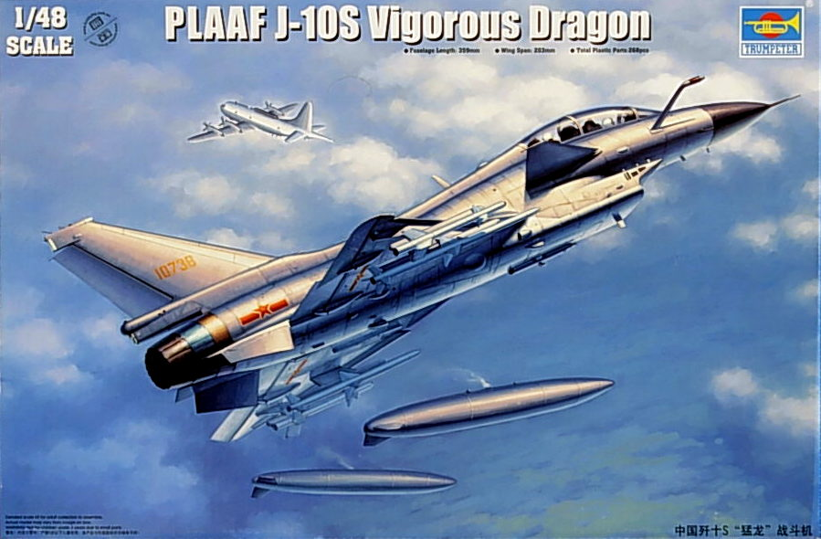 J-10S VIGOROUS DRAGON