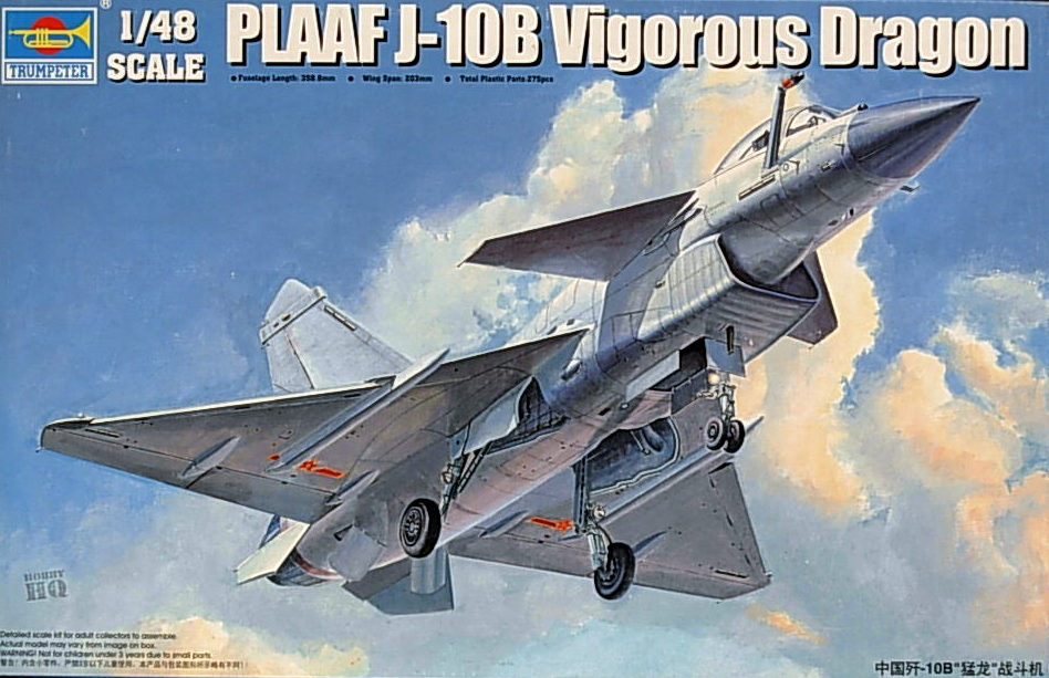 PLAAF J10B Vigorous Dragon Fighter
